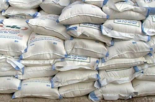 Haut-Katanga/Dossier fourniture farine de maïs : Le gouvernement provincial en  justice contre l'entreprise sud-africaine Ivunke sarl.