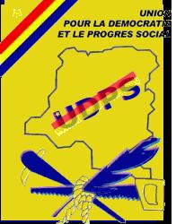UDPS/Mise en place du directoire du parti : La convention démocratique du parti convoque une session extraordinaire